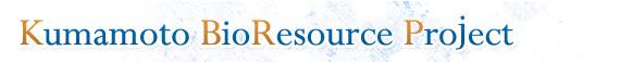 Kumamoto BioResource Project